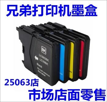 兄弟 J220打印机墨盒 J125 J140W LC975