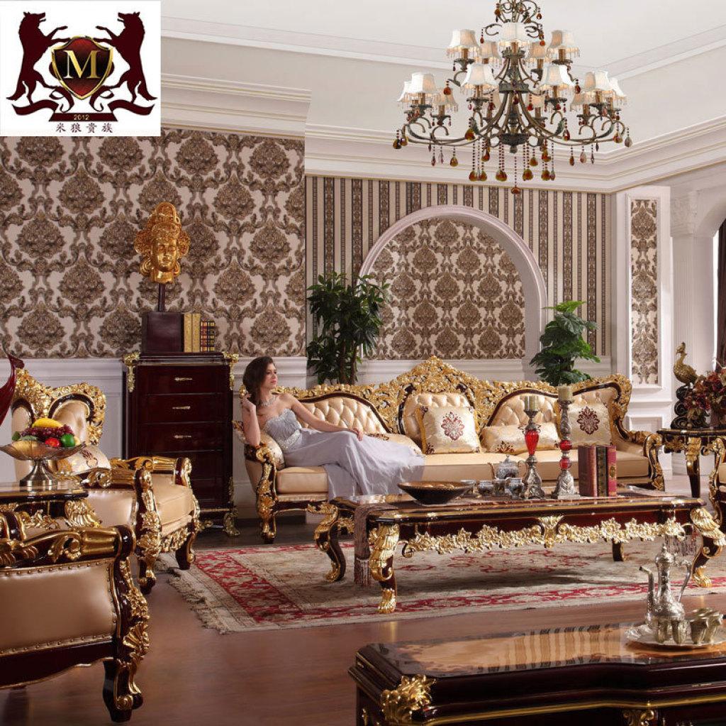 高端欧式家具 欧式实木沙发组合