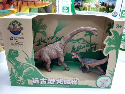 Dinosaur Model Plastic simulation children's toys Walk overlord dragon hard glue dinosaur leather box Gift box