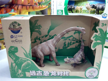 Dinosaur Model Plastic simulation children's toys Walk overlord dragon hard glue dinosaur leather box Gift box