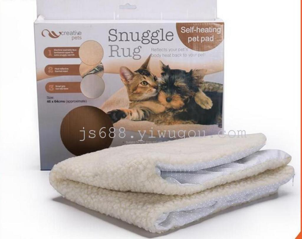 Pet Mat Rug Snuggle Magic Natural Heat Sink
