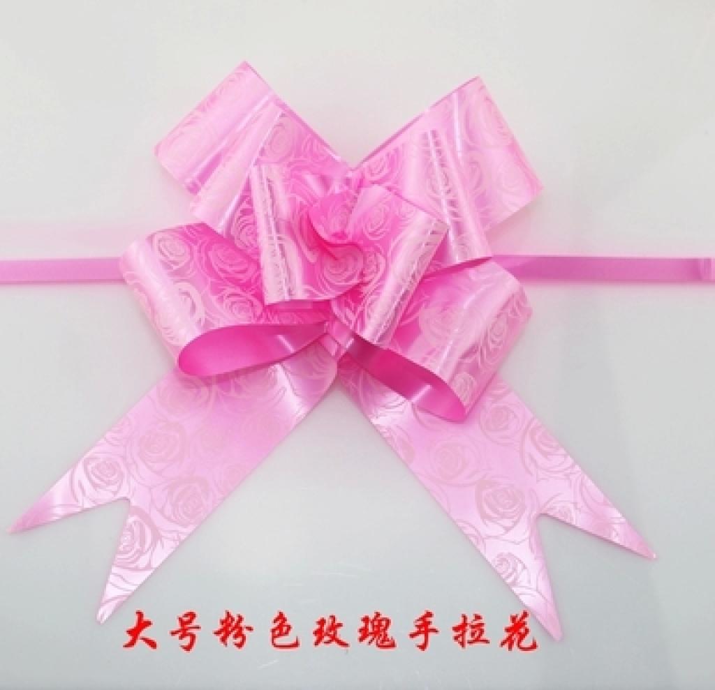 拉花镂空围巾织法