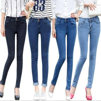 Factory direct supply of high waisted jeans Haren thin elastic pencil pants