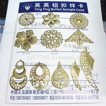 The supply of hollow flower tin iron crafts accessories