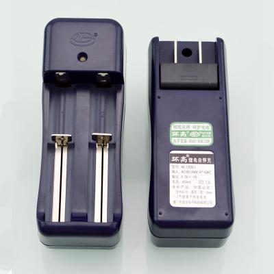 18650 充电器双充自停充14500强光手电筒c8q5必备