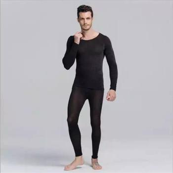 37 degree temperature ultra thin super lightweight underwear men's suits for three seconds the thermal underwear