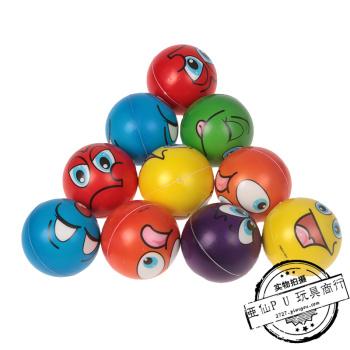 Expression toy ball pet ball film PU model
