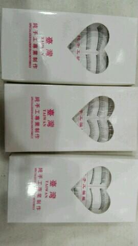 台湾假眼毛