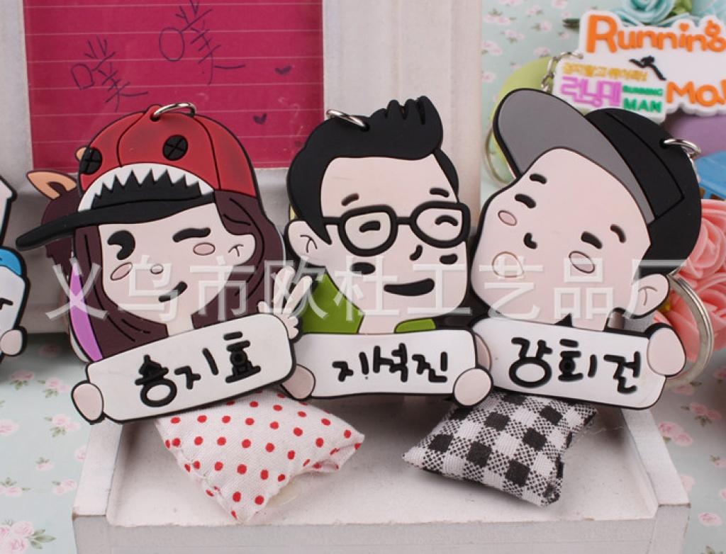 工厂定制 可爱创意情侣款钥匙链 韩国男大头贴 卡通钥匙挂件