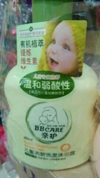 亲护儿童发水沐浴