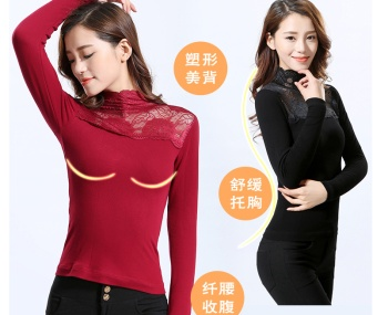 The new winter lace with women's cashmere thermal underwear lady wearing warm jacket backing wholesale
