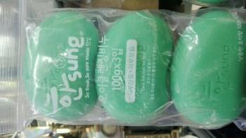 韩国黄爪皂3块包