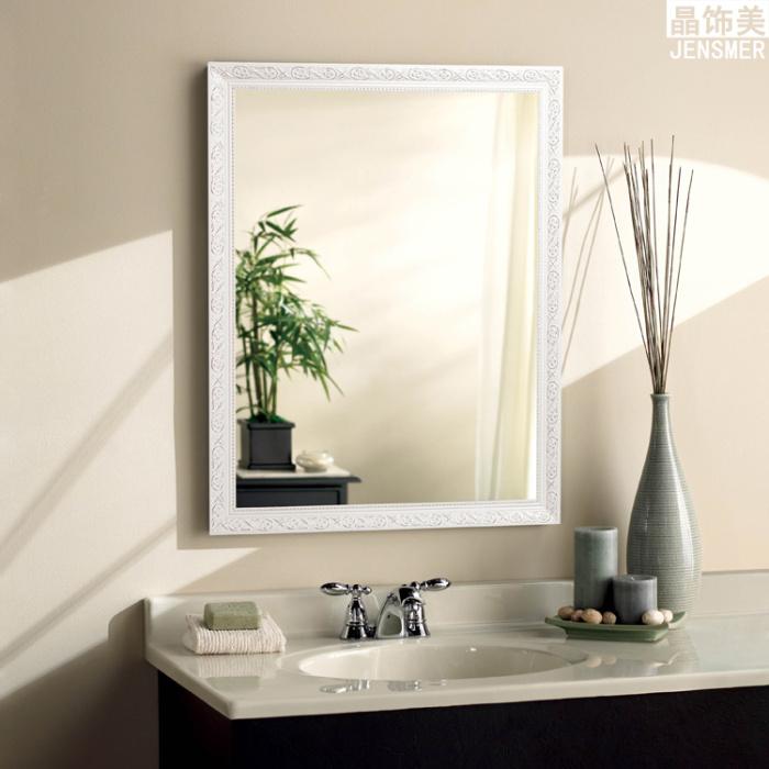 简约欧式风格防水卫浴镜子浴室镜洗手间镜卫生间镜
