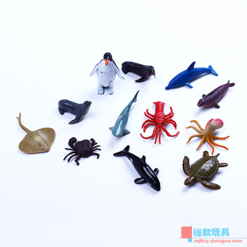 Spray paint marine animal model simulation of marine animals and fish toys