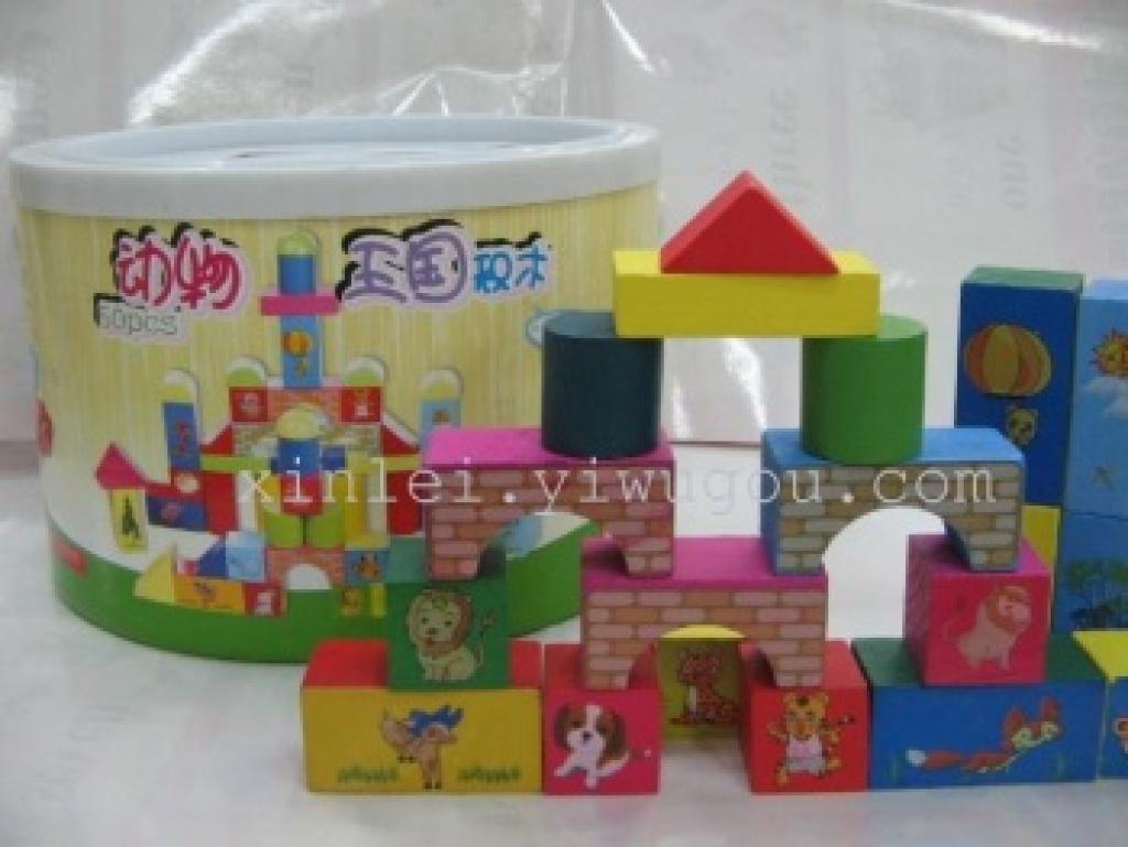 木制玩具 动物王国 50粒积木 木制拼搭玩具
