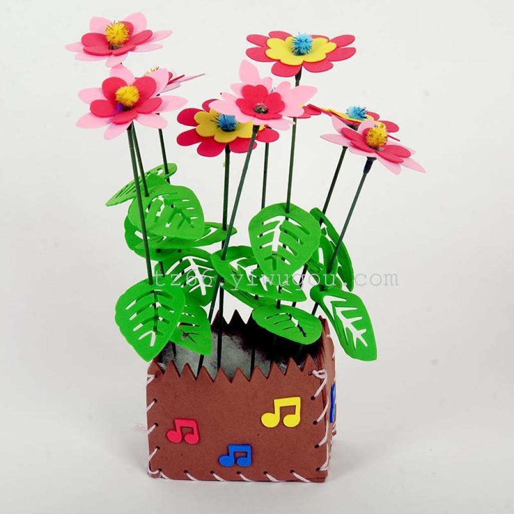 幼儿园教师节礼品儿童手工diy制作eva材料包花瓶