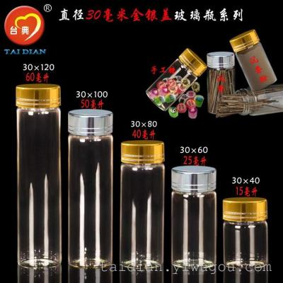 The golden aluminum cover transparent glass bottle wholesale factory outlet seal for The bottle.