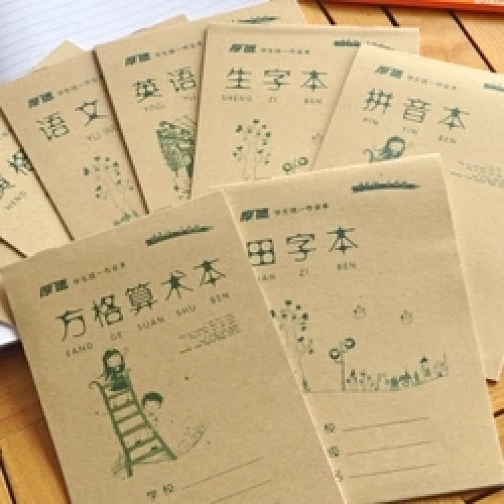 双面书写32k小学生作业本拼音田字格生字图画算术