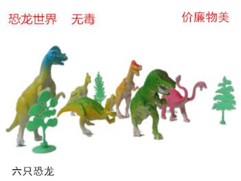 认识动物恐龙玩具模型套装侏罗纪霸王龙仿真动物实心