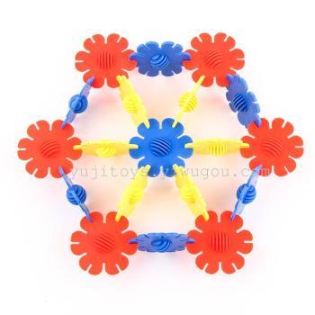太阳花拼插积木几何片雪花片塑料拼装宝宝儿童益智