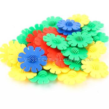 The sun flower toy bricks geometric snowflake plastic assembled baby children's educational toys