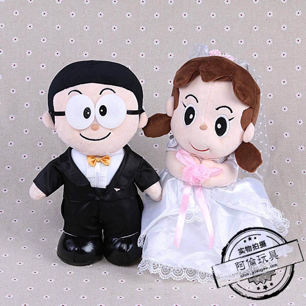 哆啦a梦卡通大熊静香婚庆婚礼毛绒玩具创意精品公仔