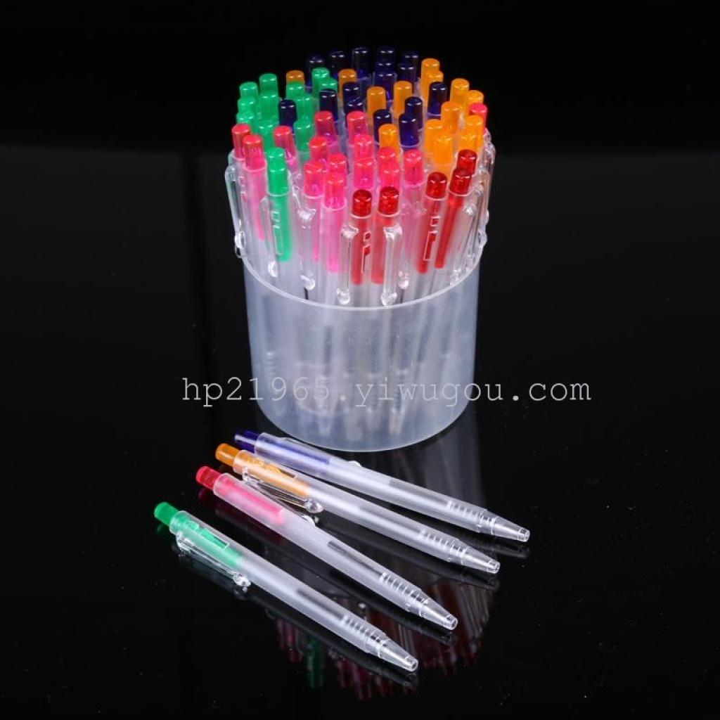 海平59#办公圆珠笔 0.7mm原子笔圆珠笔油笔