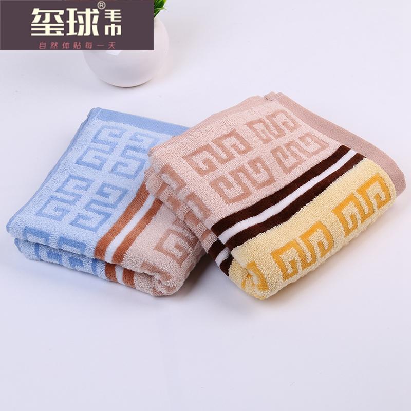 чистый хлопок полотенце вырезать бархат жаккард полотенце высокий класс подарок полотенце