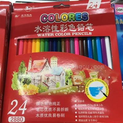 Painting pen water soluble lead color 24 color, 36 color, 48 color, 72 color pencil