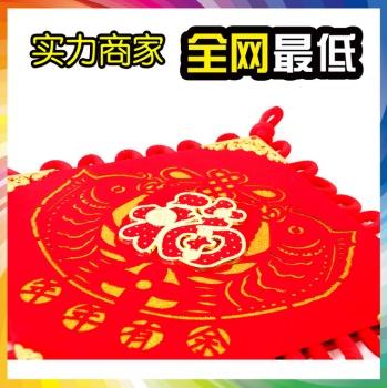 窗花长方形金边加框福字礼品装饰工艺中国结