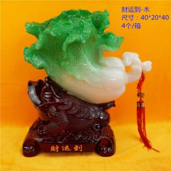 Jade jade cabbage resin crafts jinchan opened ornaments ornaments put lucky creative home accessories