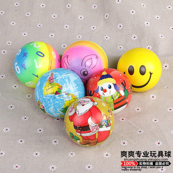 Baby inflatable toy baby baby ball