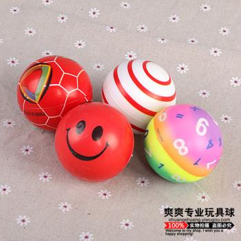Children's toys, children's toys, children's toys, children's ball