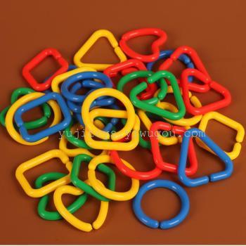 Children's educational toys chain chain buckle buckle geometric geometric plastic toy building blocks
