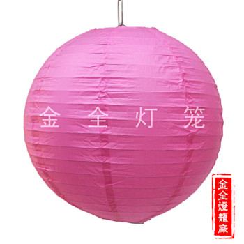 Cheap supply of paper lanterns Decorative lantern Festival party supplies paper garland