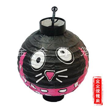 Lantern Festival lantern battery seat paper lantern printing lantern handmade craft lantern