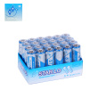 Direct high power STARLO5 battery AA battery R6battery