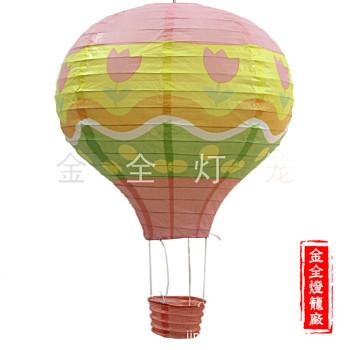Advertisement creativity lantern Chinese knot lantern exquisite design of hot air ball paper lantern