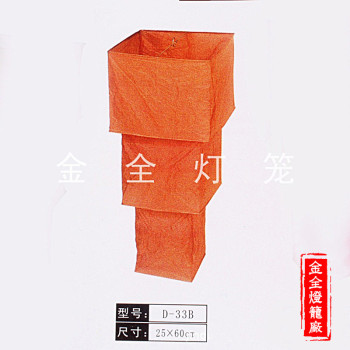 Special shaped lanterns paper lanterns craft paper lanterns manufacturers