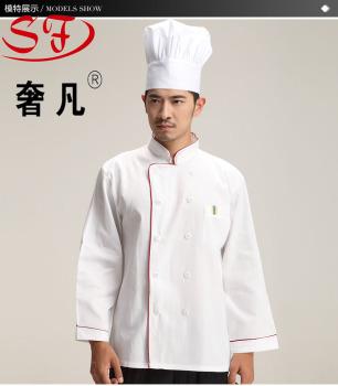 中式西式厨师服 工作制服套装订做
