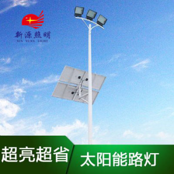 Scenery complementary LED solar street light new rural road landscape lamp