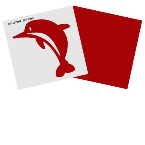 创意diy磁性剪纸海洋动物5装饰画定制活动小礼物批发