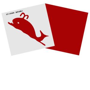 企业活动礼品创意diy磁性剪纸海洋动物11定制民间手工艺品