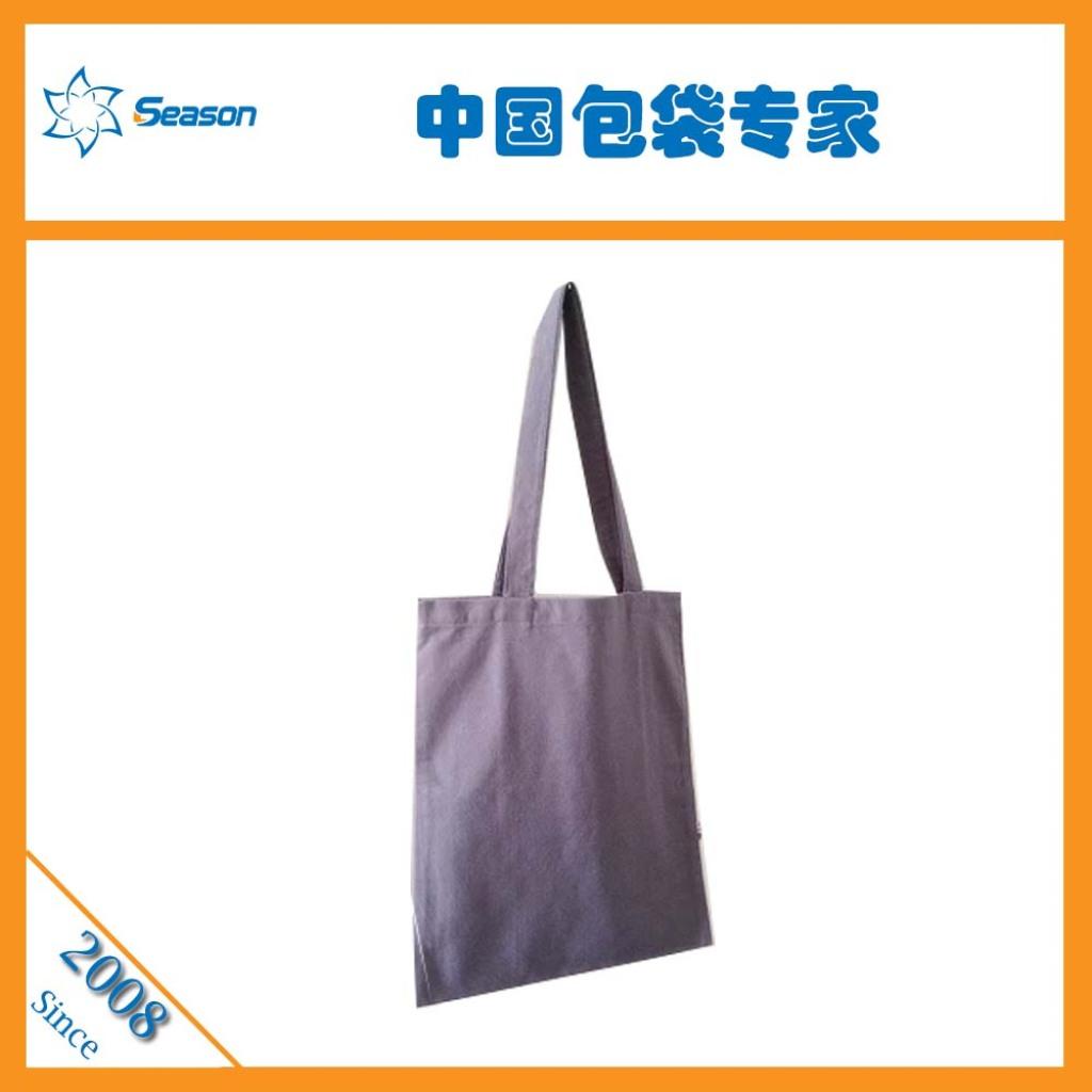 包装 包装设计 购物纸袋 纸袋 1024_1024