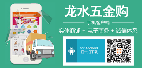 手机app