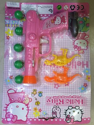 Elastic inertia pingpong gun toy gun children selling toy pistol stall goods wholesale sales