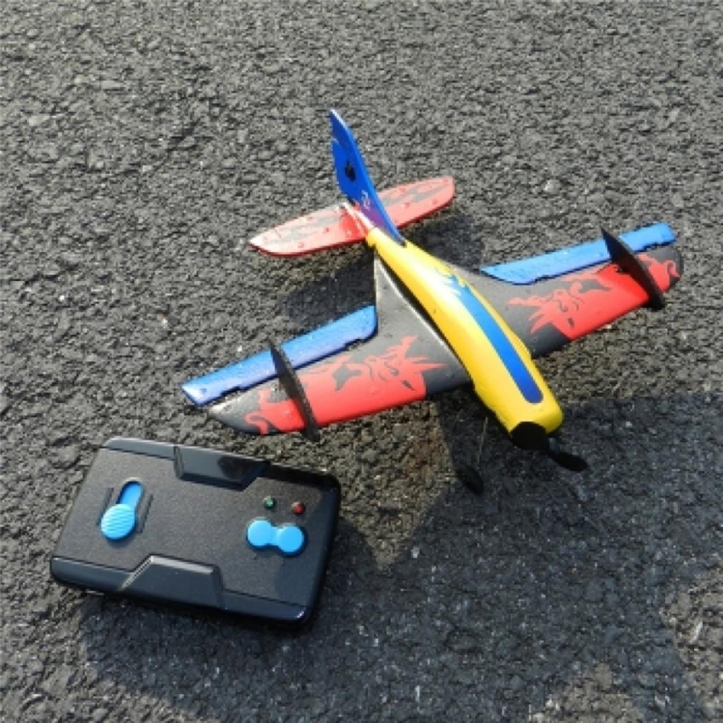 魔牛滑翔机专业航模遥控飞机