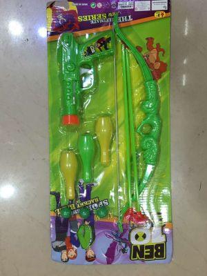 Elastic inertia pingpong gun with bowling combination toy gun bow children toy pistol wholesale sales