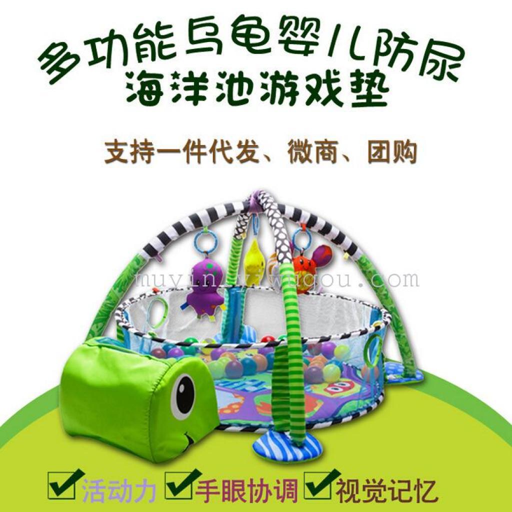 supply turtle anti urine game pad marine ball pool baby crawl mat