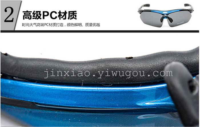buy goggles online  riding goggles